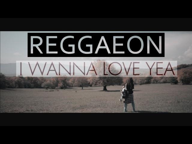 Reggaeon Нини Нуцубидзе - I Wanna Love Yea (Я хочу дышать любовью) - Грузия