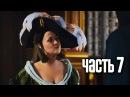 Прохождение Assassins Creed Unity Единство — Часть 7 Головы мадам Тюссо