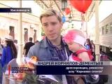 Карнавал слонов в Кисловодске.
