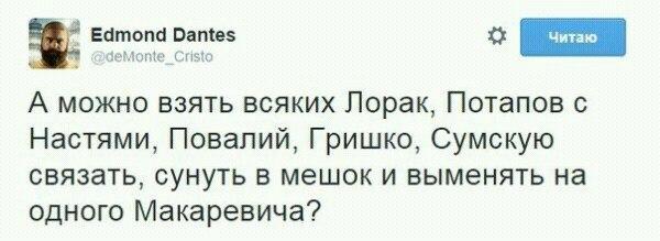 """Фонд гарантирования вкладов просит ликвидировать """"Еврогазбанк"""" - Цензор.НЕТ 3640"""
