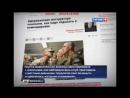 В Киеве военные США совершили уголовное преступление - четверо из них участвовали в изнасиловании двух девочек, 12 и 13 лет.