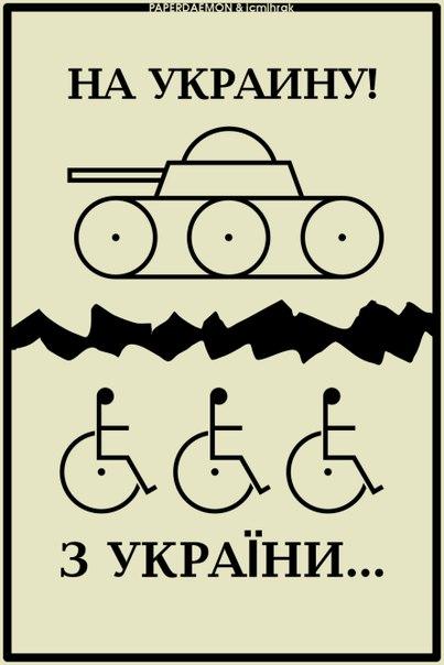 """В Докучаевск переброшено не менее двух взводов пехоты боевиков и 6 грузовиков с живой силой, - """"ИС"""" - Цензор.НЕТ 3804"""