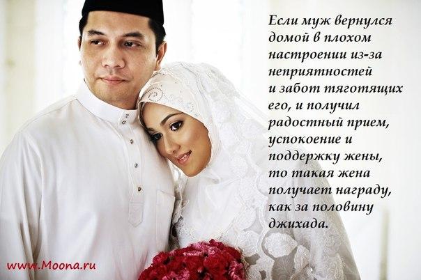 Муж обменял жену