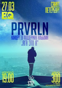 27.03.15 - PRVRLN@BQCLUB