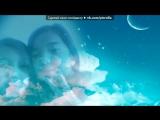 «Видеоальбомы Минутта» под музыку Асхат - Мария Магдалена (Чип чип чип). Picrolla