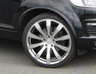 диски и шины Ладыжин