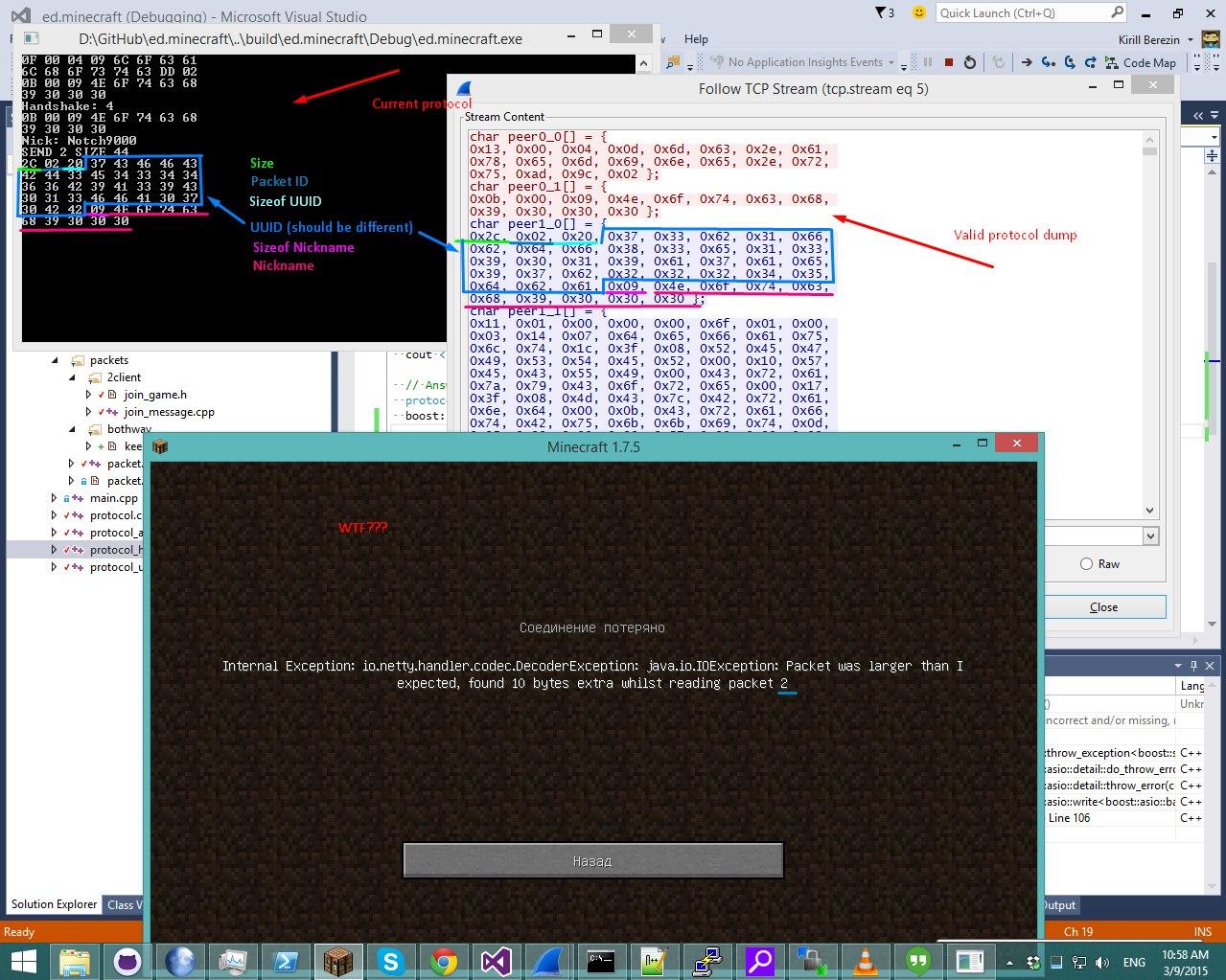 MineCraftHelp IRC Chat Logs
