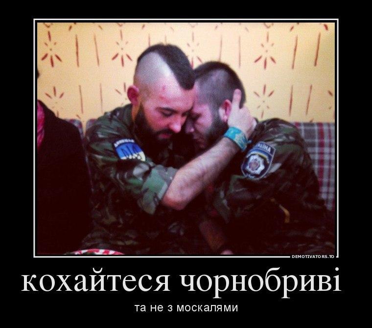 hohol-drochit-video-onlayn-porno-kak-devushki-poluchayut-orgazm-smotret-onlayn