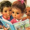 Детская библиотека им. В.В. Маяковского