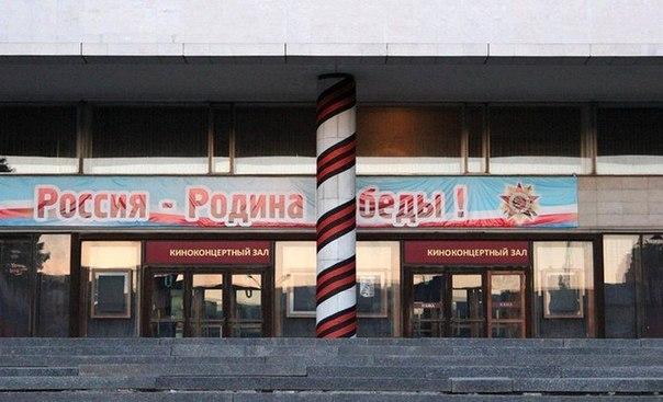 Агрессия России в Украине заставляет возродить политику военного сдерживания, - Германия и Польша - Цензор.НЕТ 7866