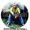 Цитаты Курта Кобейна |Nirvana|