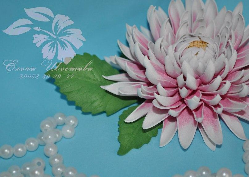 Цветы из фоамирана. Автор Елена Шестова