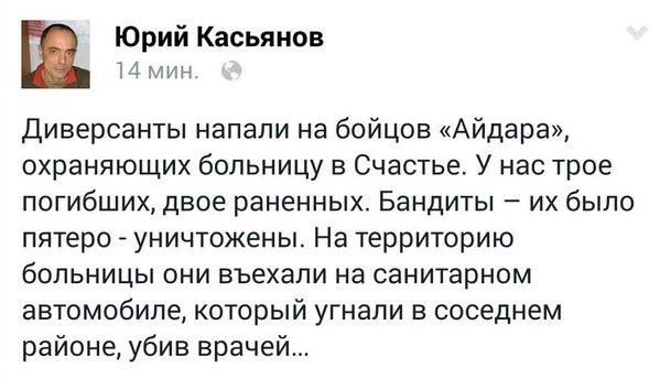 Россия ответственна за каждую смерть на Донбассе, - представитель Украины в Евросуде - Цензор.НЕТ 7761