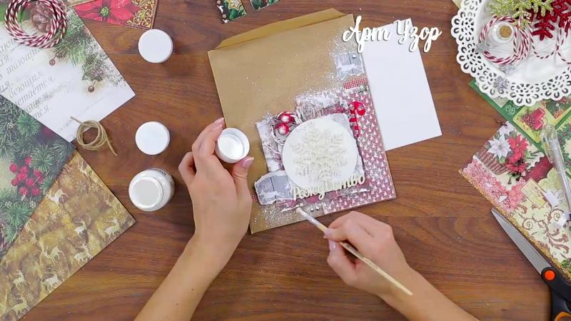 Мастер-класс: оформление подарочного пакета в стиле скрапбукинг.