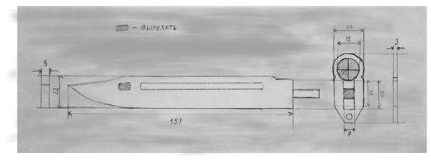 Как сделать из бумаги штык нож 983