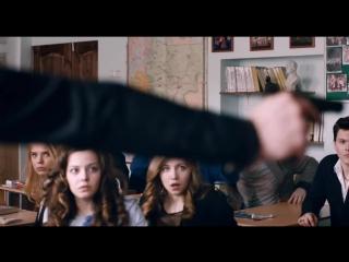 Училка (2015) фильм в HD качестве | kgrant.ru