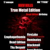 Kiev Kills: True Metal Edition