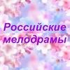 ○Сериалы○ ШУЛЕР / ШАМАНКА