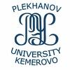 Кемеровский институт РЭУ им. Г.В. Плеханова