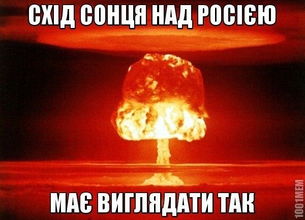 Порошенко призвал страны мира присоединиться к борьбе Украины за мир и свободу - Цензор.НЕТ 7446