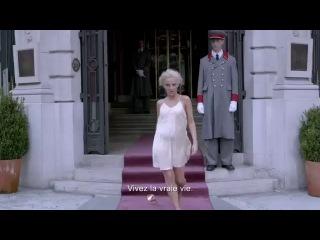 Флоренс пародия на рекламу DIOR J'Adore