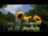 Поёт Валерий Сёмин-группа