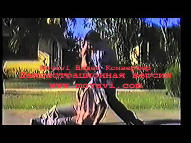 Учебный фильм Карате Оперативо Куба; 1988 год.