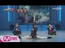 Dancing9S3 B-boying Kung Fu Panda! Red WingsHa Hui Dong, Shin Kyusang, Kim Hong In EP.03