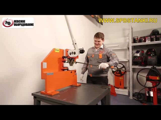 Инструмент для резки металла Stalex PBS-7