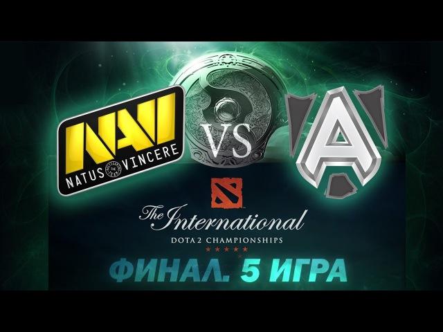 Alliance vs Na'Vi - Финальная 5 Игра (The International 2013) [Русские Комментарии)