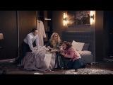 Однажды в России: Два мужика и проститутка наутро