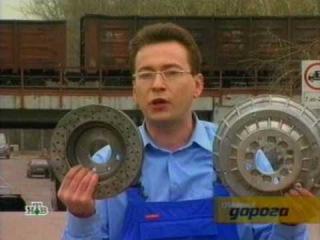 Главная дорога- дисковые и барабанные тормоза