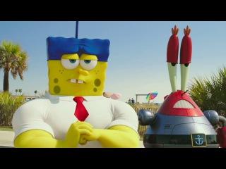 Губка Боб в 3D (2015) | Трейлер #2