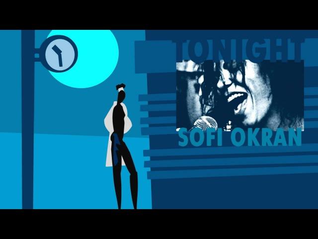 Софи Окран. Луна одна / Море любви, 2012.