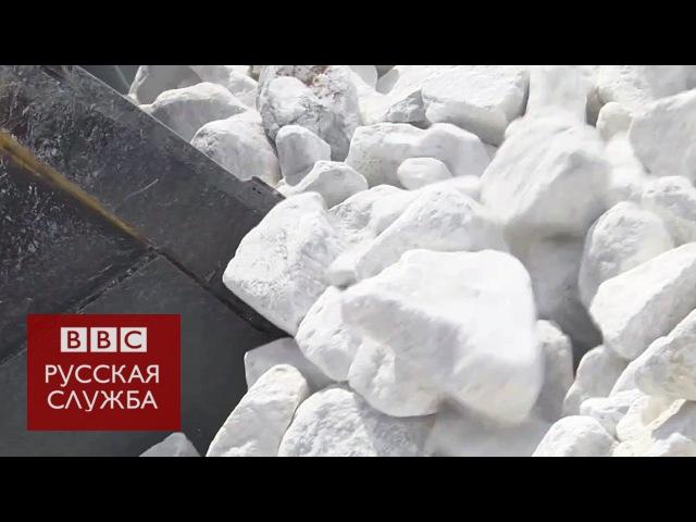 Бумага из камней не рвется и не мокнет - BBC Russian