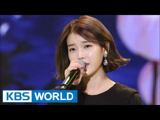 IU - Arirang | 아이유 - 아리랑 » Freewka.com - Смотреть онлайн в хорощем качестве