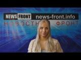 Новороссия. Сводка новостей Новороссии (События Ньюс Фронт) / 21.07.2015 / Roundup NewsFront ENG SUB