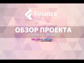 Обзор проекта - Finanza-invest