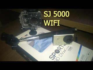 SJCam SJ5000 wifi Novatek | распаковка | обзор | WiFi тест