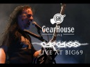 Carcass This Mortal Coil Reek of Putrefaction GearHouse LIVE @ BIG69