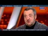 Сериал Родина - Интервью Павла Лунгина программе
