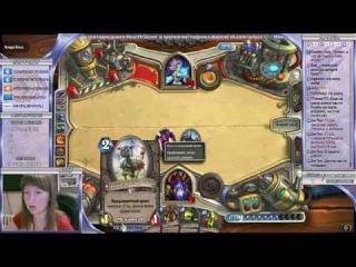 Funny Arena Game#2 - потная каточка 0_о (Новые карты от Goblins vs. Gnomes!)