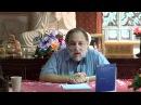 BAUS Woo Ju Library Dharma Talk: Karma in Yogacara by Professor Dan Lusthaus 2012.6.10, (2_1)