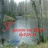 Krasnoe-Na-Volge Forum