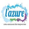 Товары для творчества | ОДЕССА |   l'azure™