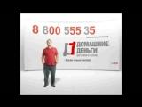М-140188005553535