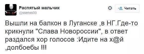 Имущество сына Азарова в Украине никто не арестовывал, - депутат Лещенко - Цензор.НЕТ 3036
