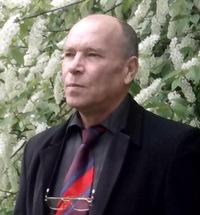 Andrey Mishchenko