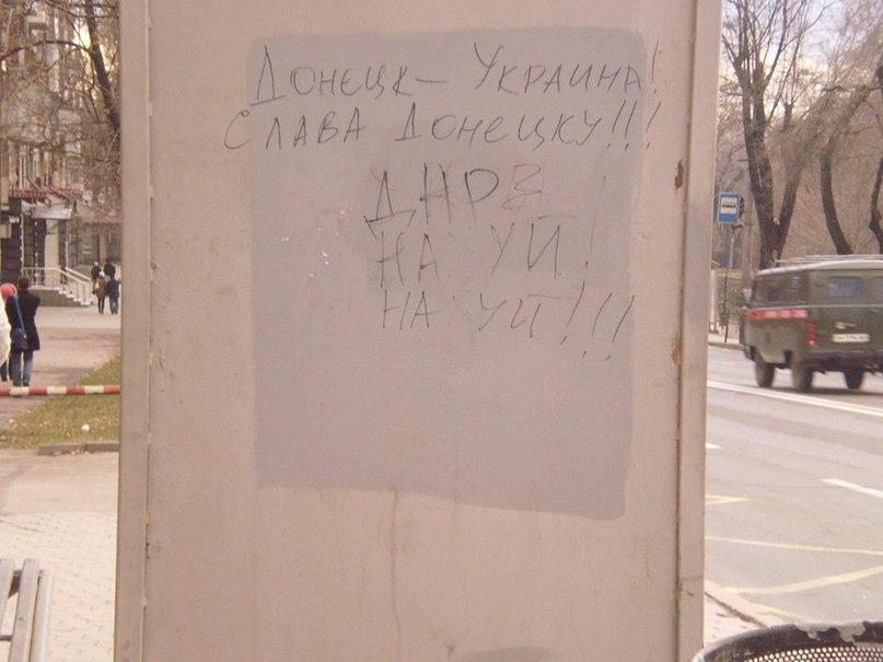 Украина отправляет на Донбасс очередную партию гуманитарной помощи, - Яценюк - Цензор.НЕТ 3024