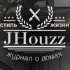 JHouzz - Журнал о домах